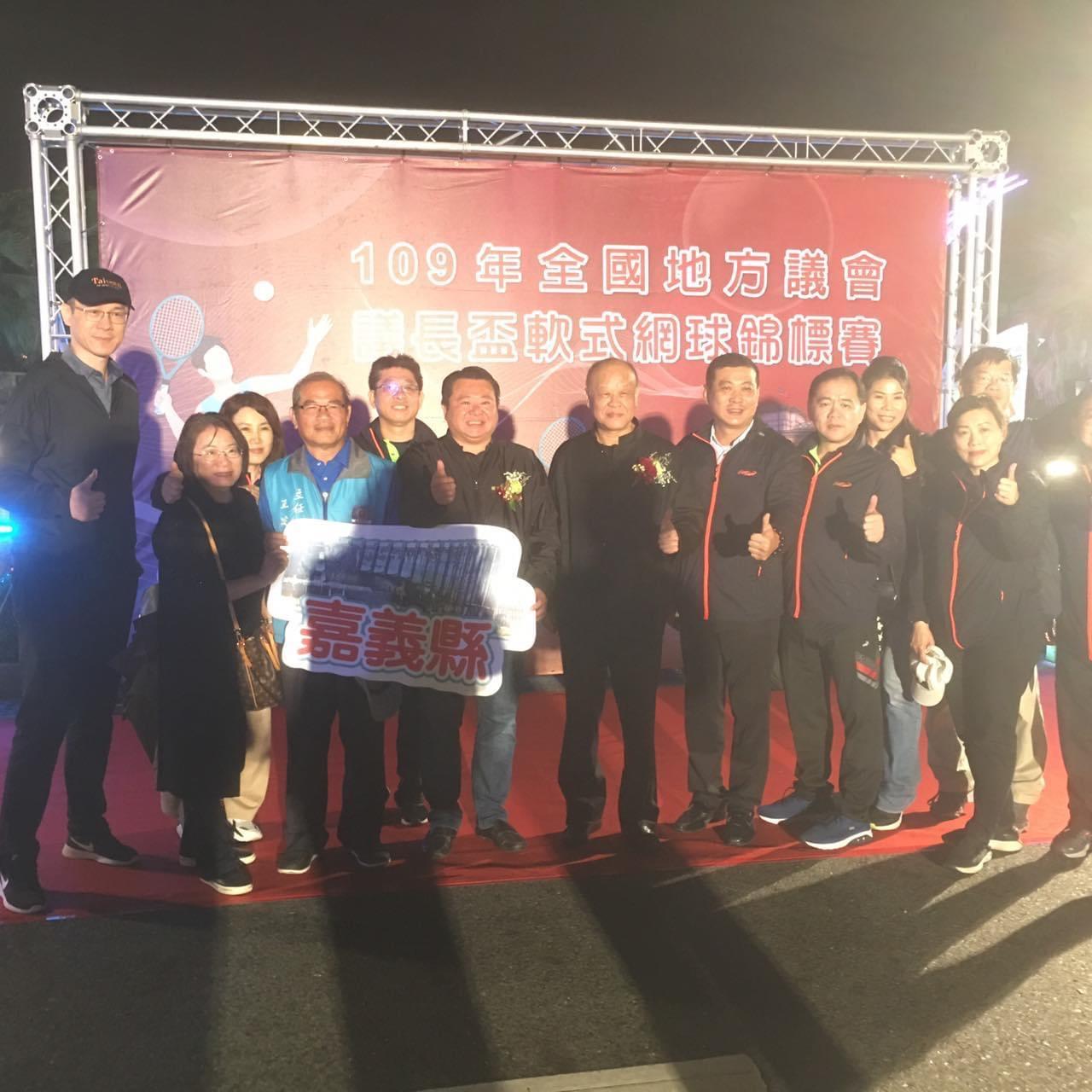 張議長與陳副議長12月9日晚上於台南市議會參加109年全國地方議會議長盃軟式網球賽開幕。