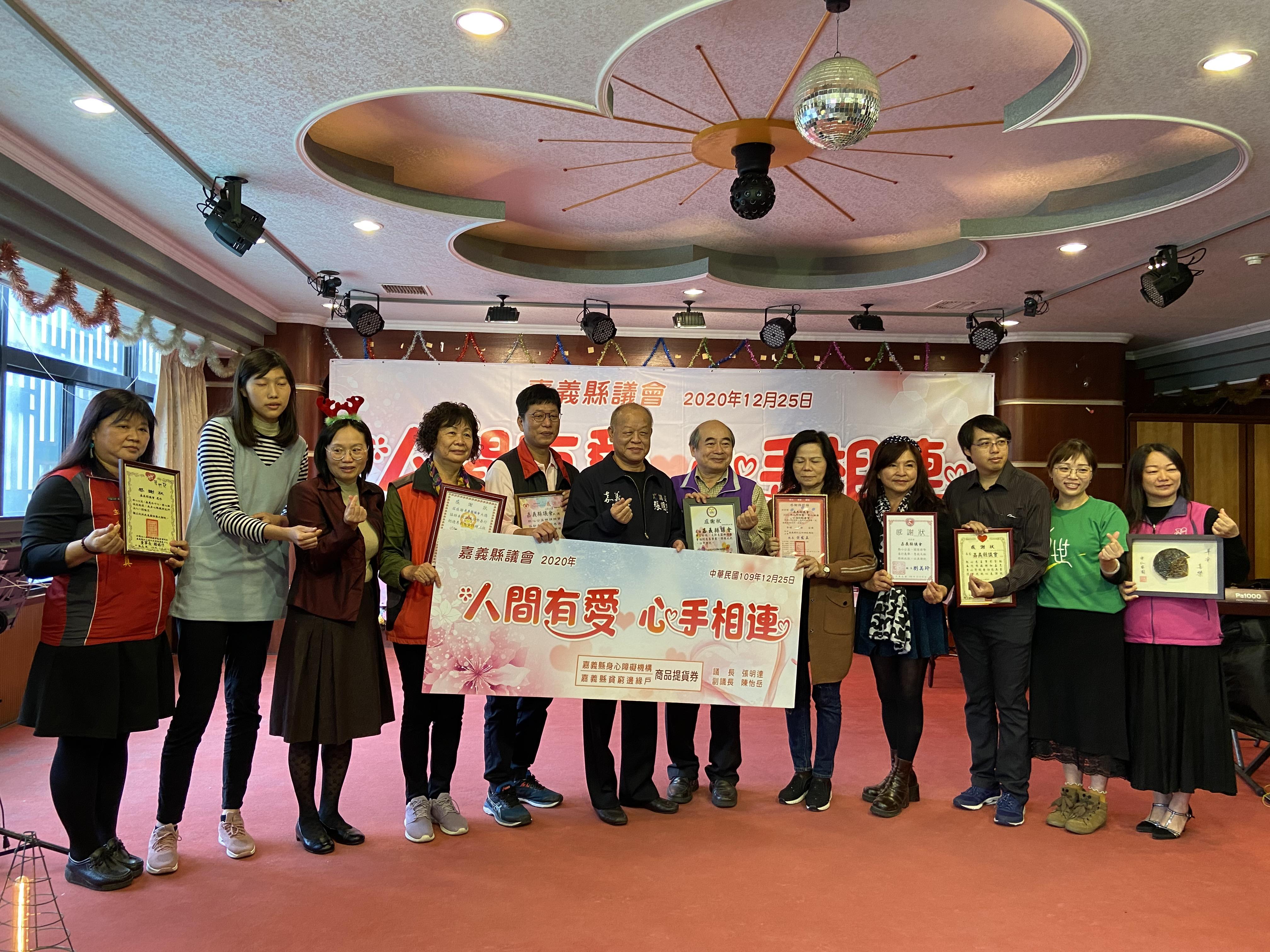 「人間有愛、心手相連」活動,12月25日中午於本會舉行,力挺弱勢團體溫暖度寒冬。